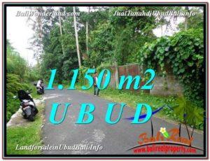TANAH di UBUD DIJUAL 1,150 m2 di Ubud Pejeng